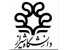 گروه زیست شناسی دانشگاه شیراز